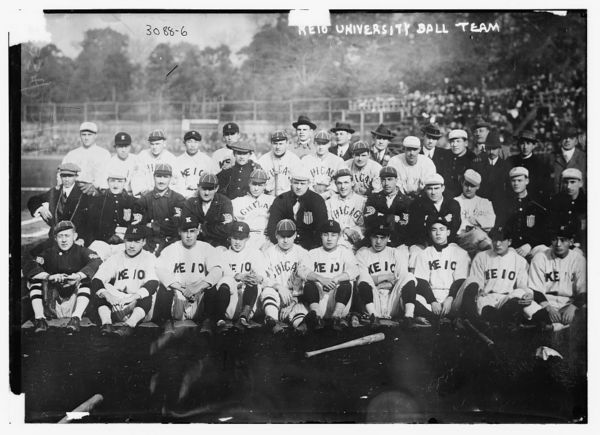 Diamonds Separated By Oceans Baseball Japanese Americans And Southern California S Pacific Rim Japanese American Japanese American