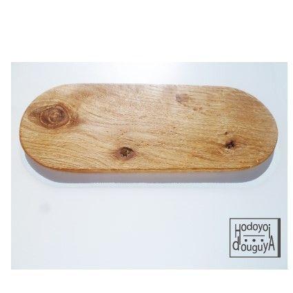 楢の木を使用しました。しっかりとした堅い木なので カッティングボードとしてもご利用できます。 写真のように チーズやハムをのせたり 調味料のお皿などに・・・ ...|ハンドメイド、手作り、手仕事品の通販・販売・購入ならCreema。