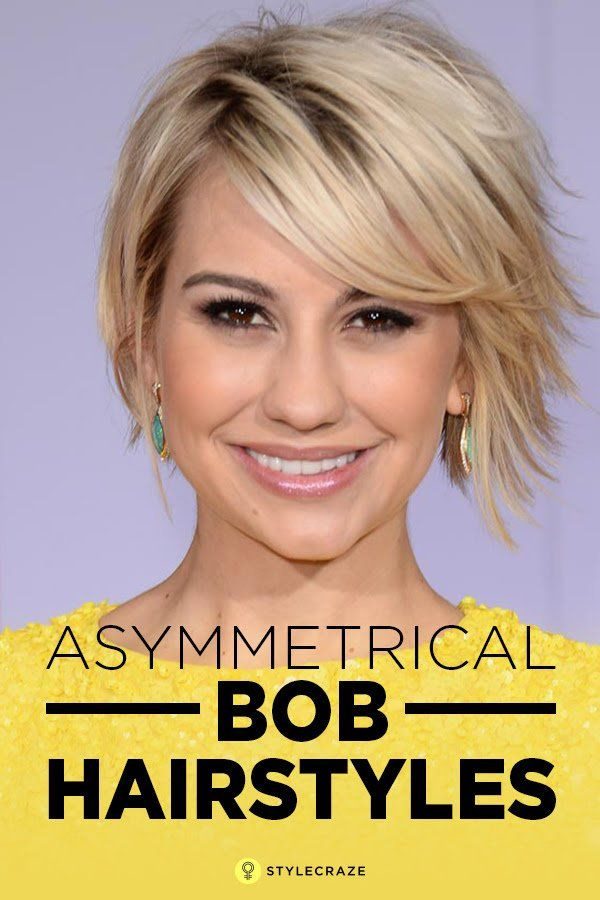 20 Most Flattering Asymmetrical Bob Hairstyles Hair Beauty