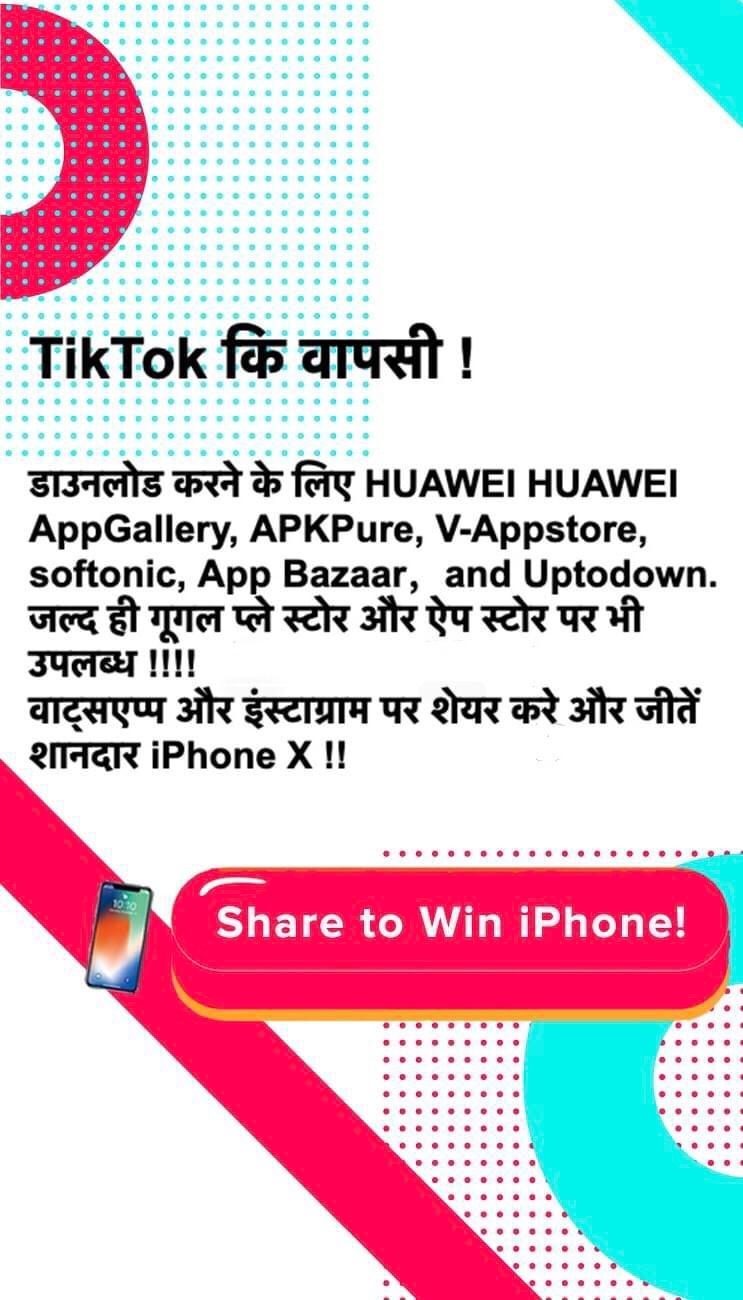 Return Of Tiktok Contest Rules Relationship Goals App