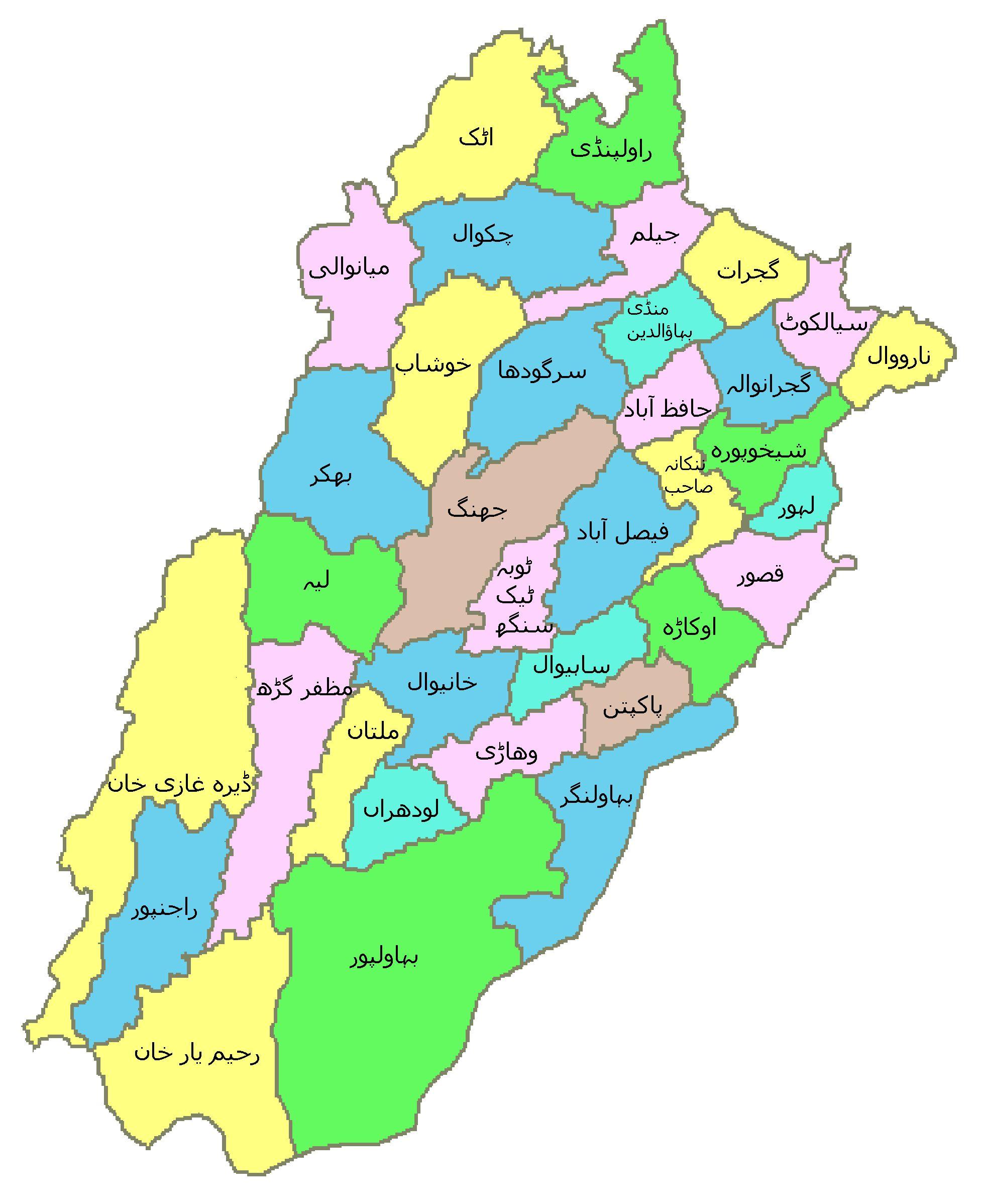 Punjab map | INDIA | History of pakistan, Pakistan travel