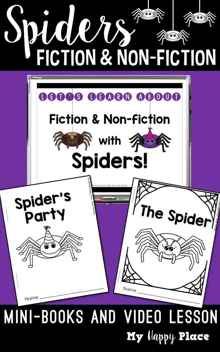 spiders a fiction and nonfiction lesson with printable books