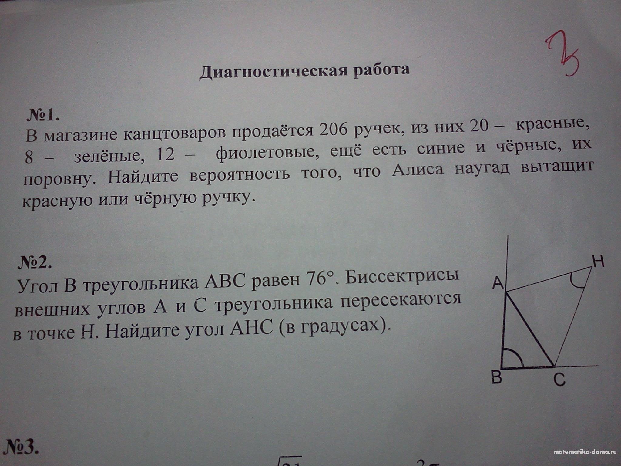 Гдз по обществознанию 7 класс рабочая тетрадь котова лискова спиши.ру