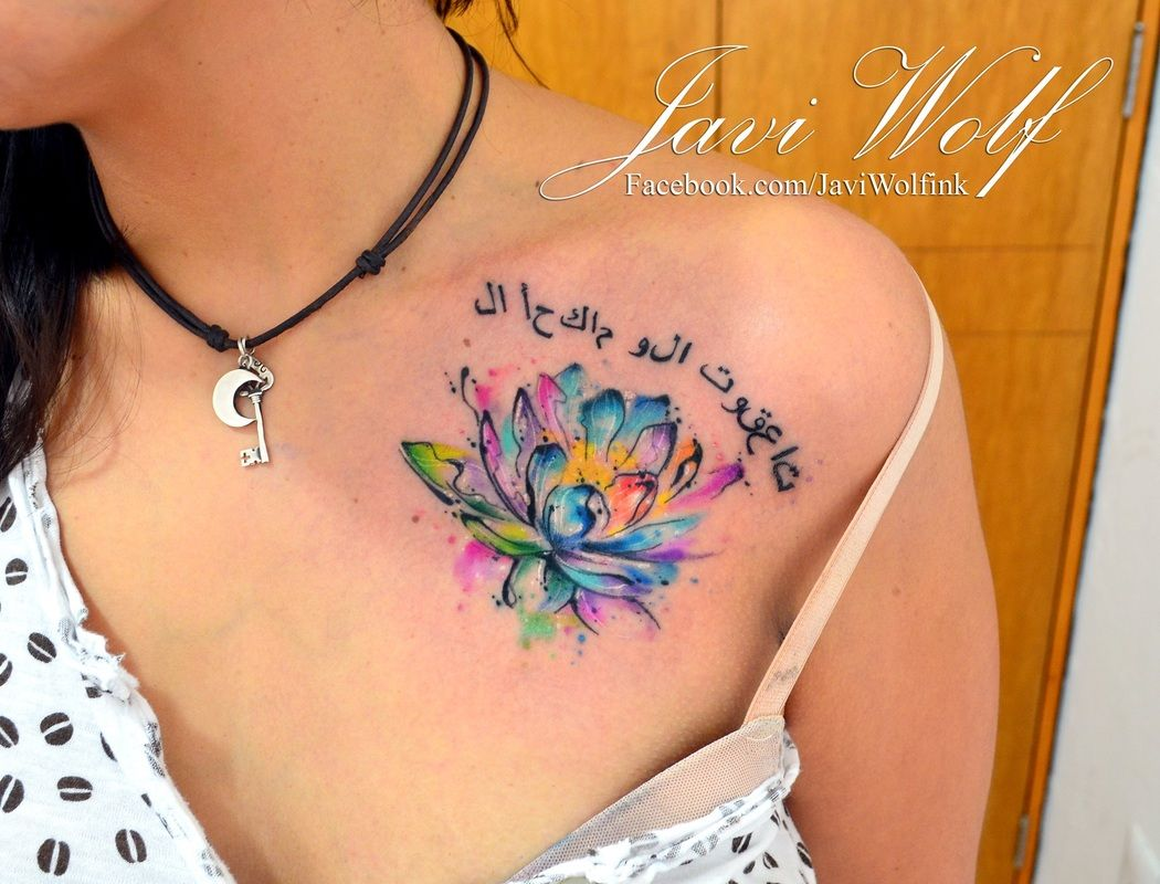 flower tattoo on pussy