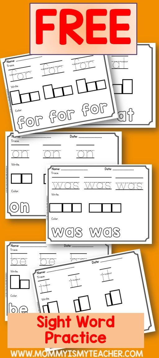 I Just Printed Free Sight Word Worksheets For My Homeschool