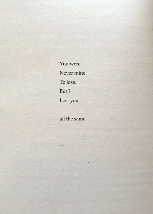 All The Same.  A new poem.  #poetry #quotes #love