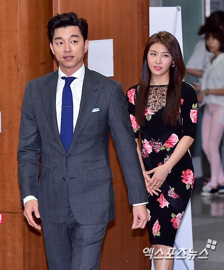 dong woo and myung soo dating