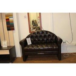 диванчик в прихожую фото