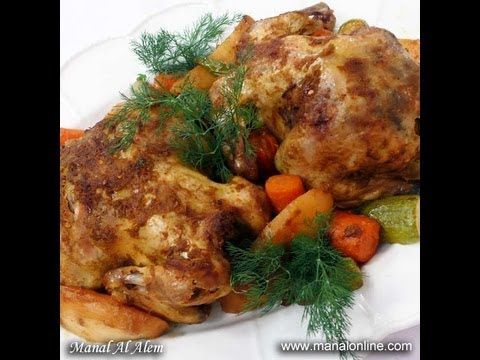 دجاج مشوي بالكيس 2 منال العالم Full Meal Recipes Recipes Healthy Dinner Recipes