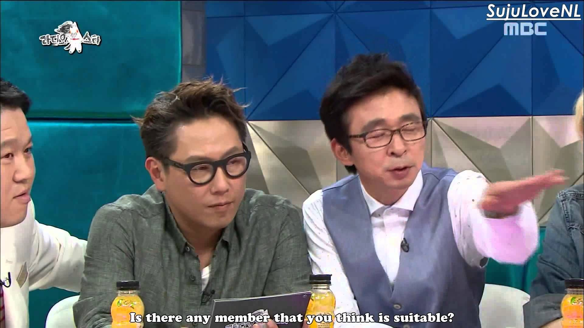 ENG SUB] 150715 Radio Star Cut - English Names | Super