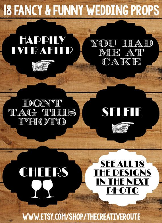 Wedding photo booth props 18 funny printable signs for a diy wedding wedding photo booth props 18 funny printable in fancy retro style for diy wedding photobooth props as vintage black and white solutioingenieria Image collections