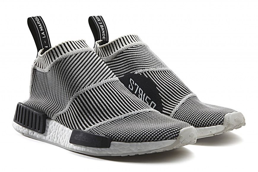 adidas Unveils Another SS16 NMD City Sock Colorway