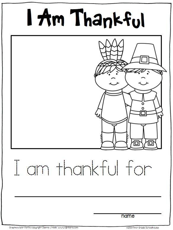 First grade thanksgiving writing activity for preschool