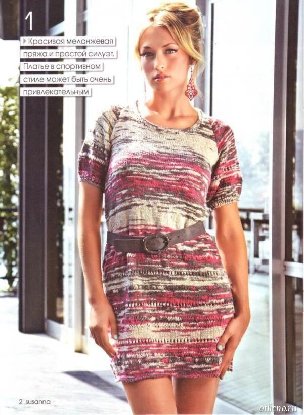 Вязание простые модели, вязание спицами туники платья 93