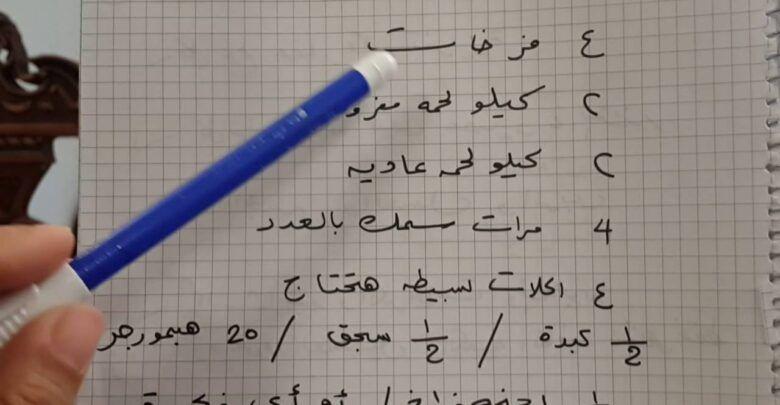 كيف أوفر من مصروف البيت أفكار رائعة للإدخار In 2021 Math Math Equations