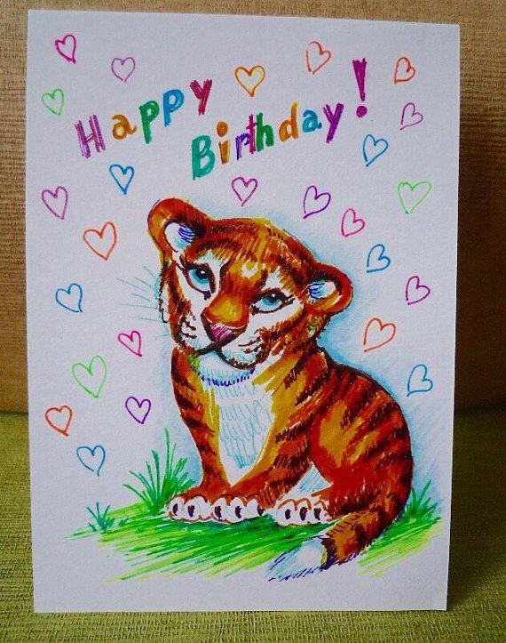 Happy Birthday Card / animal card / tiger card от PalitraArt