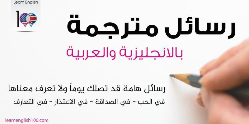 Https Learnenglish100 Com Grammar D8 B1 D8 B3 D8 A7 D8 A6 D9 84 D8 A7 D9 86 D8 Ac D9 84 D9 8a D8 B2 D9 8a D8 A9 D9 85 D8 Aa D8 B1 D8 Learn English Learning
