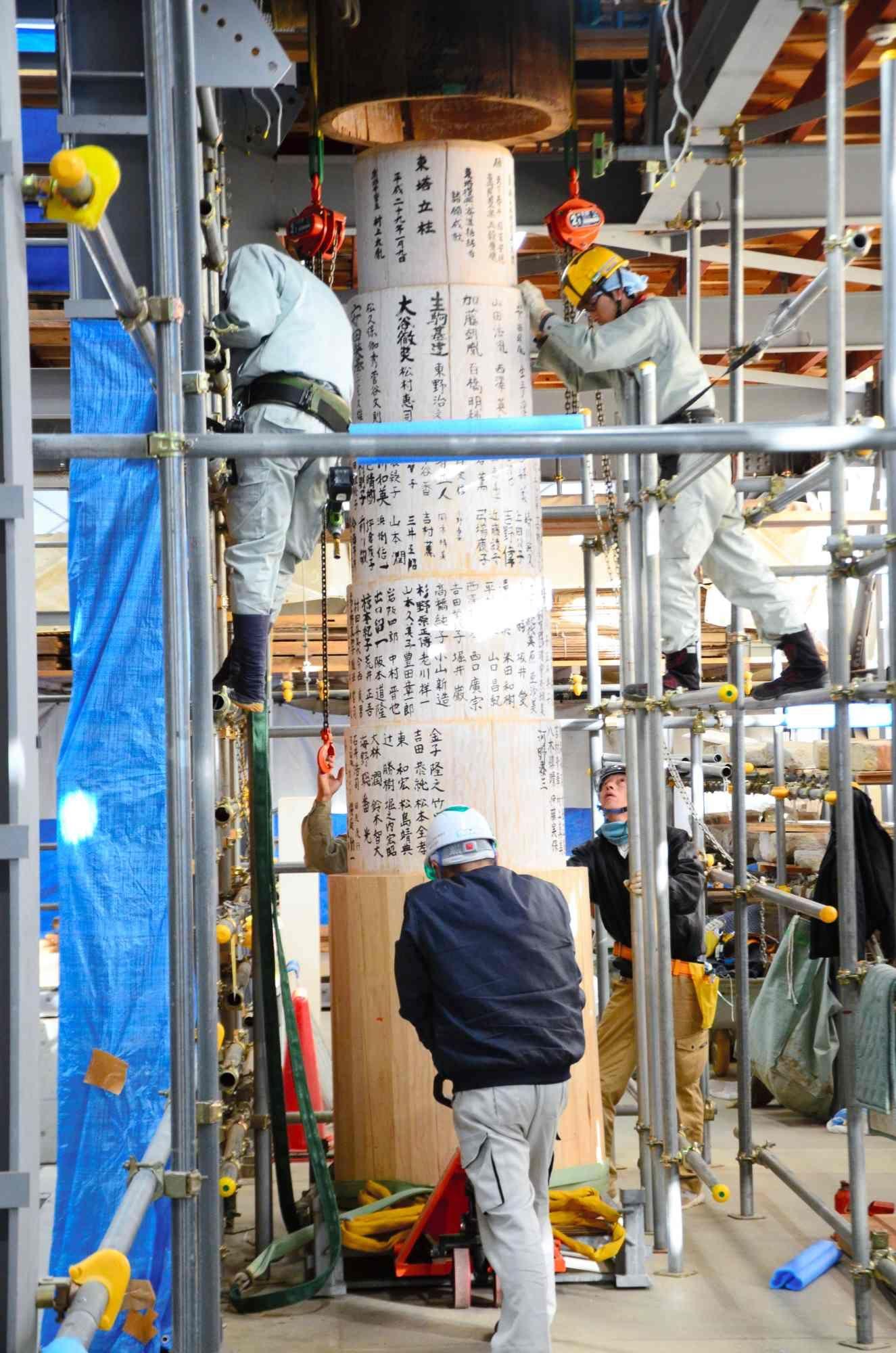 心柱の空洞には 根継ぎ材 が挿入され 寺や工事の関係者が署名した 2016年11月29日 21 31 薬師寺東塔の解体修理 朝日新聞デジタル 修理 解体 工事