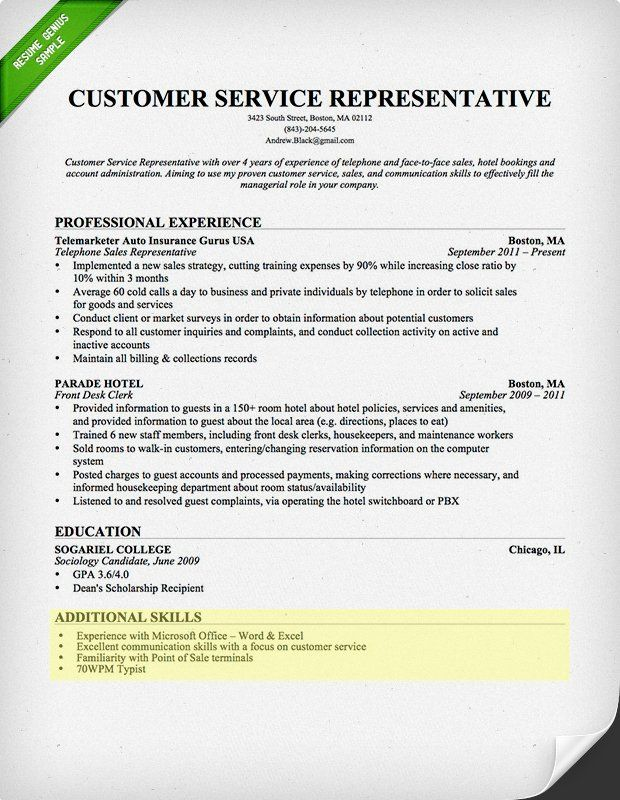 customer service skills section employment jobs resume