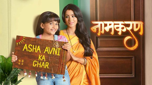 Naamkarann TV Serial Wiki, Star Cast, Story, Promo & Timings | laxmi