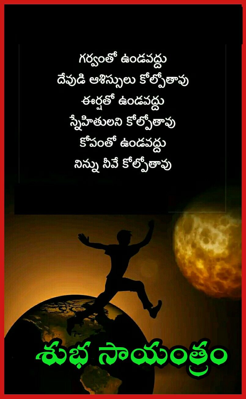 Quotes About Time In Telugu – dicoin