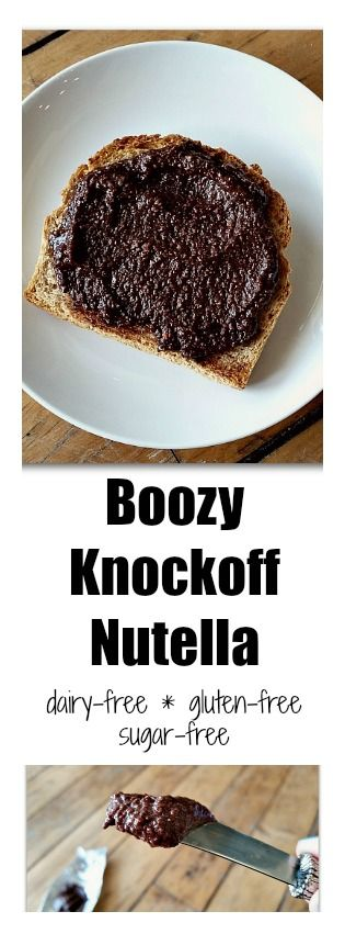 Boozy Knockoff Nutella with Bourbon - the whiskey is optional, but this homemade, creamy Nutella is to die for!