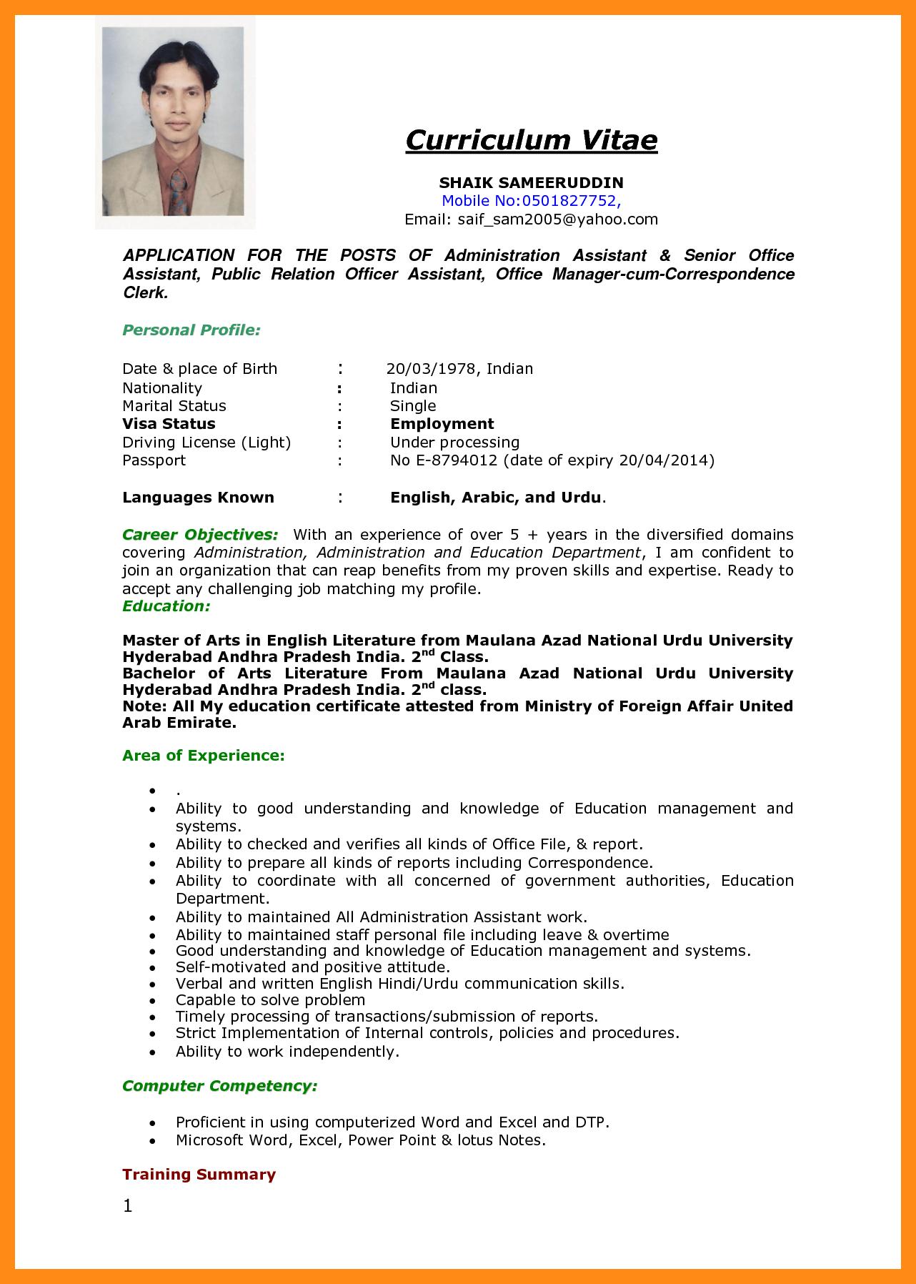 Cv Format For Driving Job Bd Google স র চ Job Resume