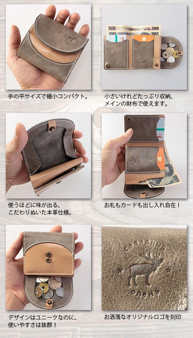 5001acf0779b 賢く収納、コンパクトでかわいい財布。小銭入れ付き三つ折り財布 小さい ...