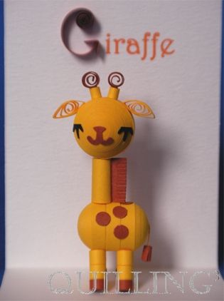 Giraffe(キリン) - 立体クイリングキットのお店◆クイリングキューブ◆