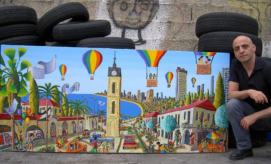 naive painting of tel aviv city skyline beach raphael