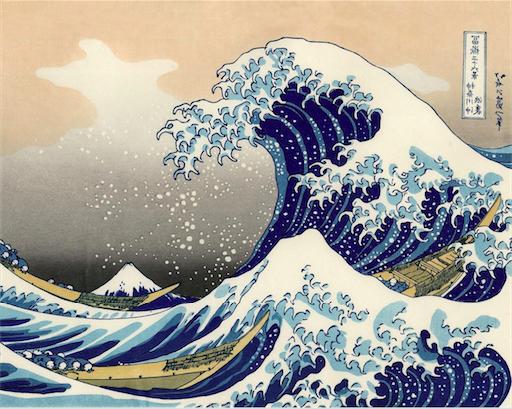 The Great Wave Illustration De Vague Vague De Kanagawa Estampe Japonaise