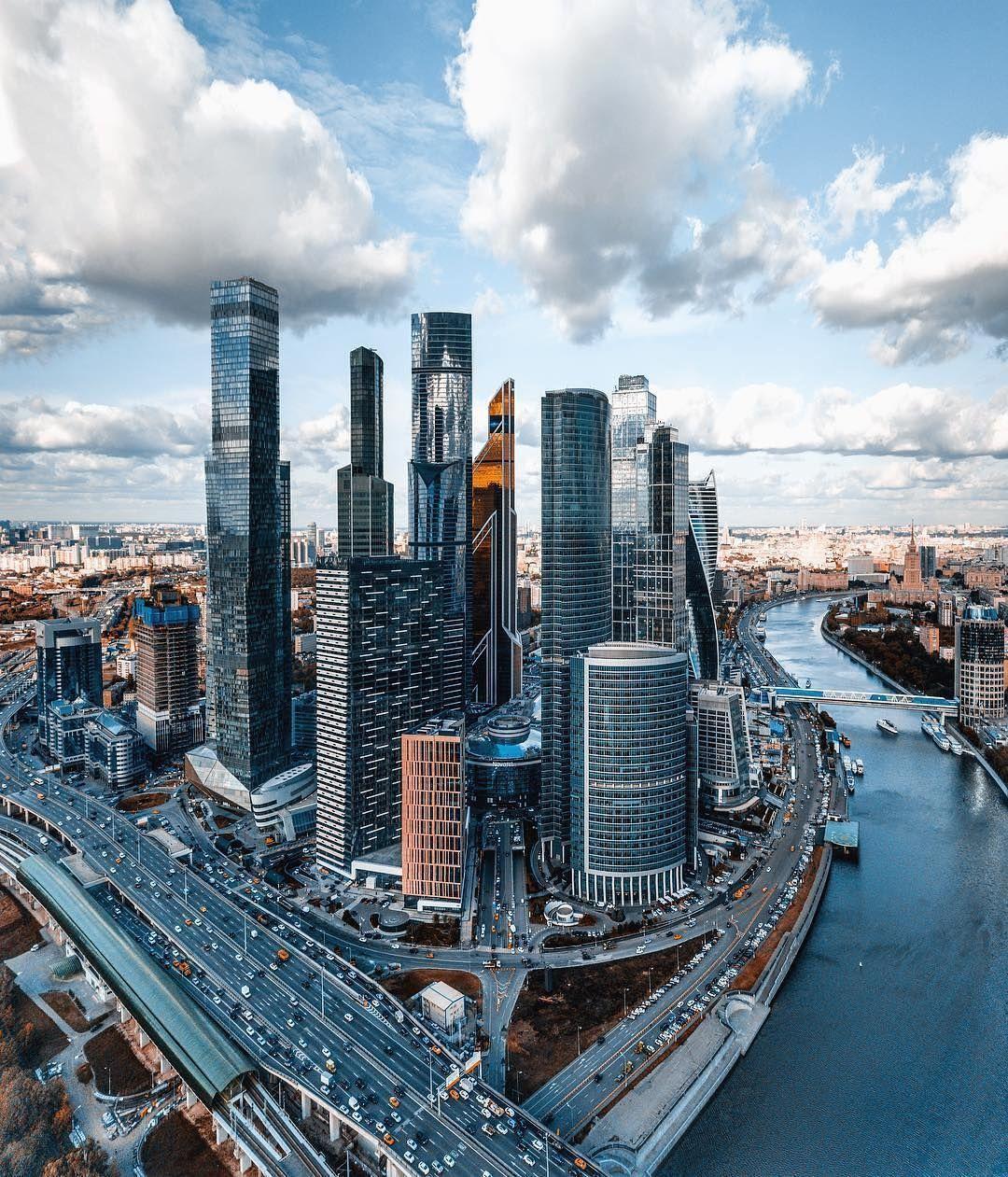Хотели бы жить в Москва Сити?⠀ фото @pavelog⠀ #москва# ...
