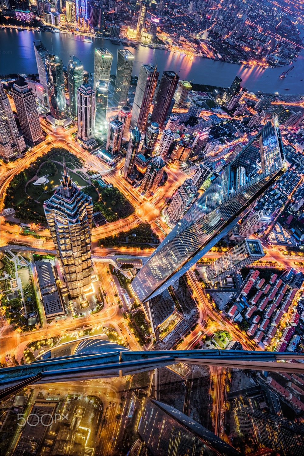 Shanghai cityscape city lights night above vertical China