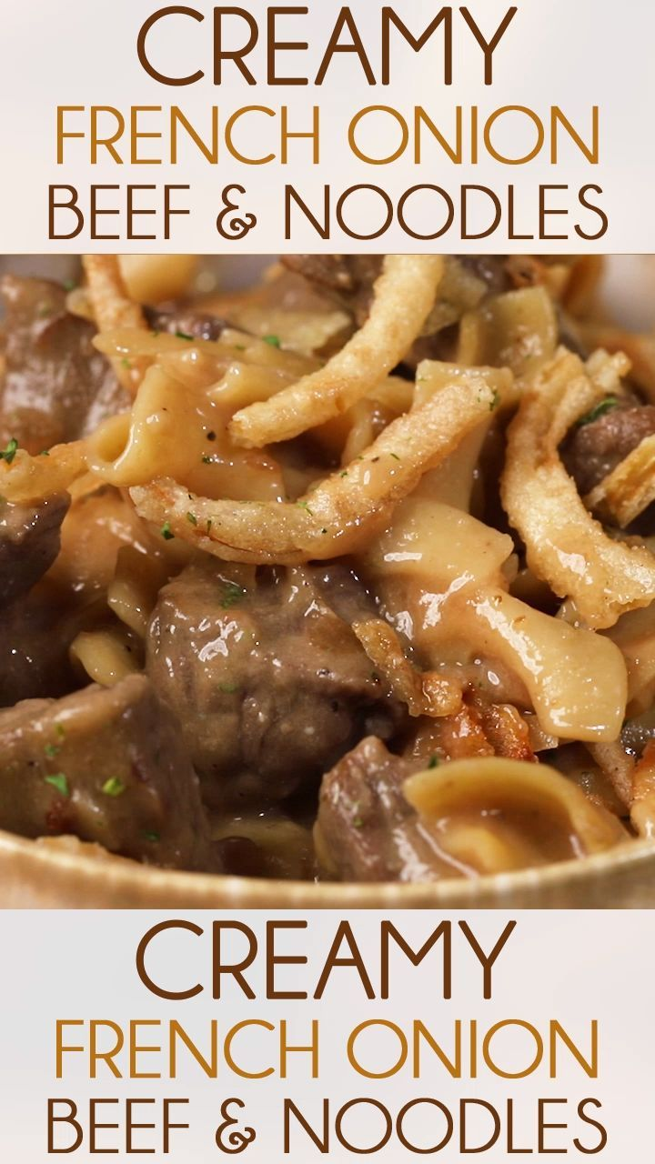 Photo of French Onion Beef and Noodles