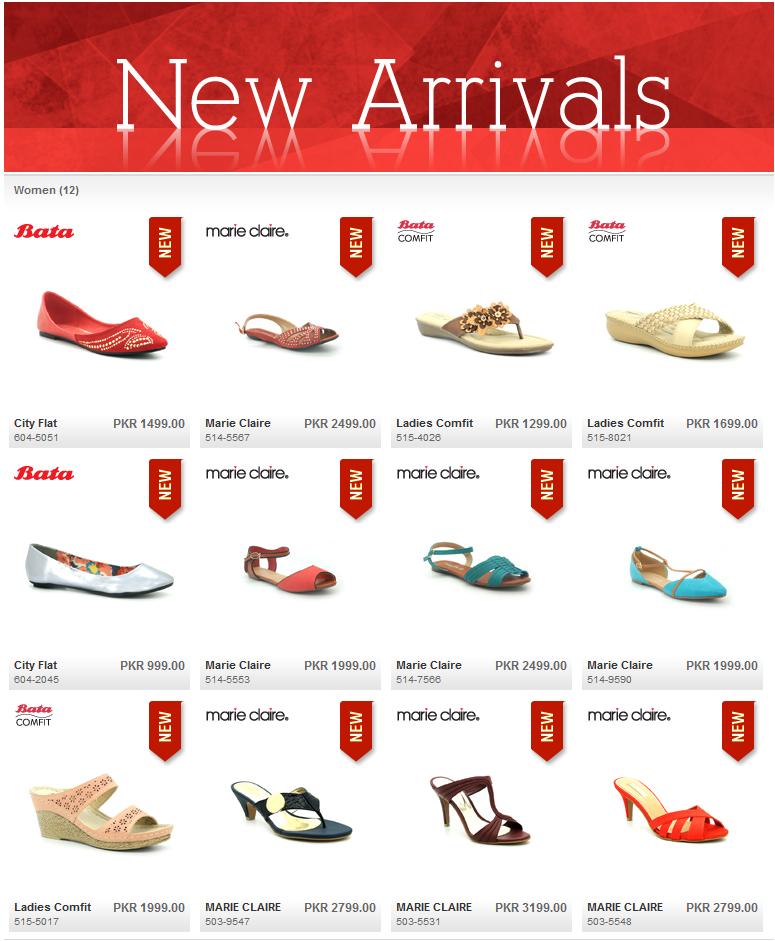 Bata Ladies Shoes New Arrival 2015