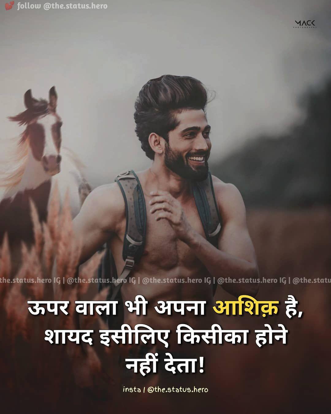 "Attitude Quotes In Hindi : attitude, quotes, hindi, 5,271, Likes,, Comments, Statushero, (@the.status.hero), Instagram:, ""Single, 😩😶😣....."", Special, Quotes,, Funny, Attitude, Hindi, Quotes, Images"