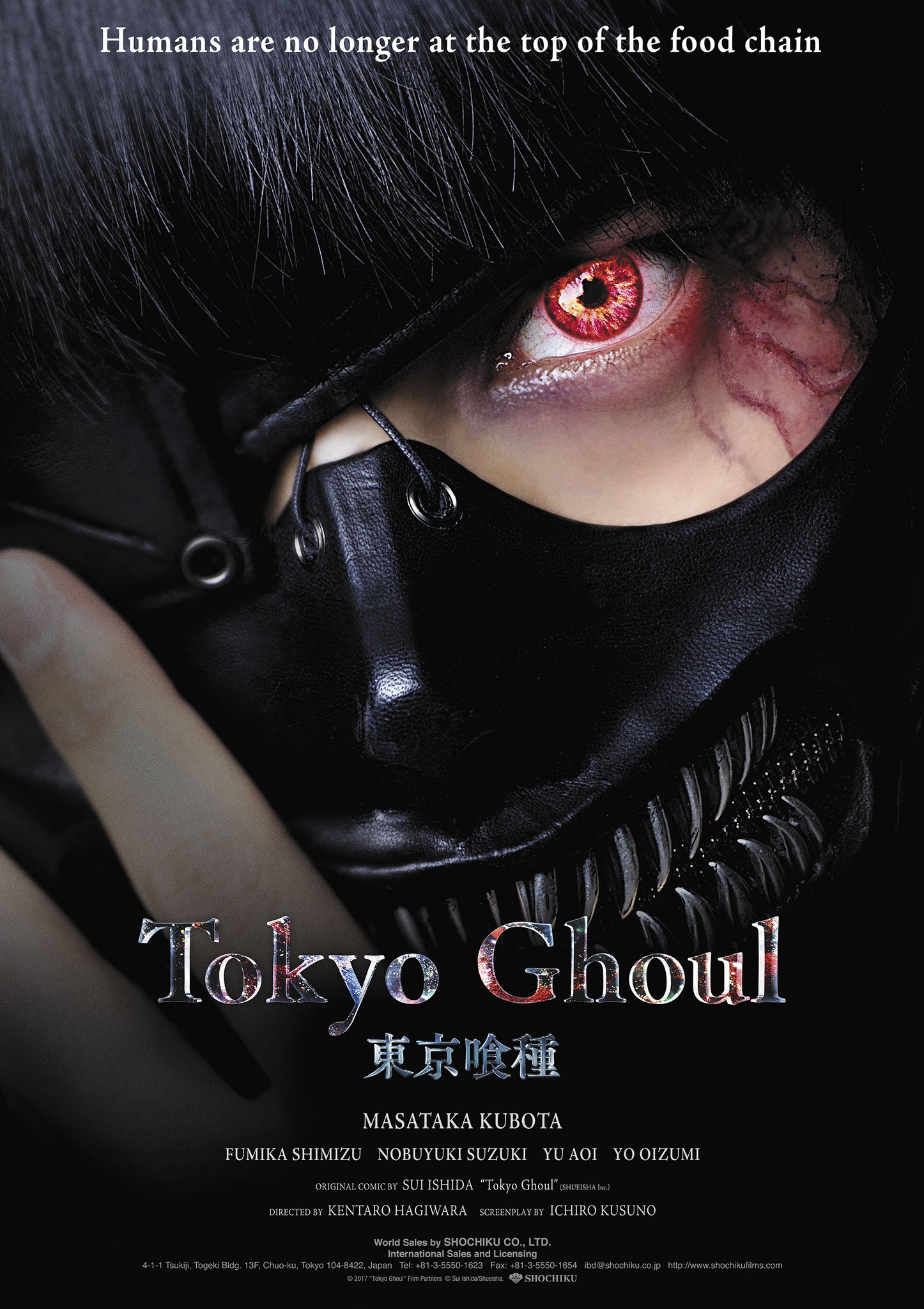 tokyoghoul pretty cool and sweet movie His super cute because his torn between two worlds Ghouls are like wolverines that eats humans Interesting