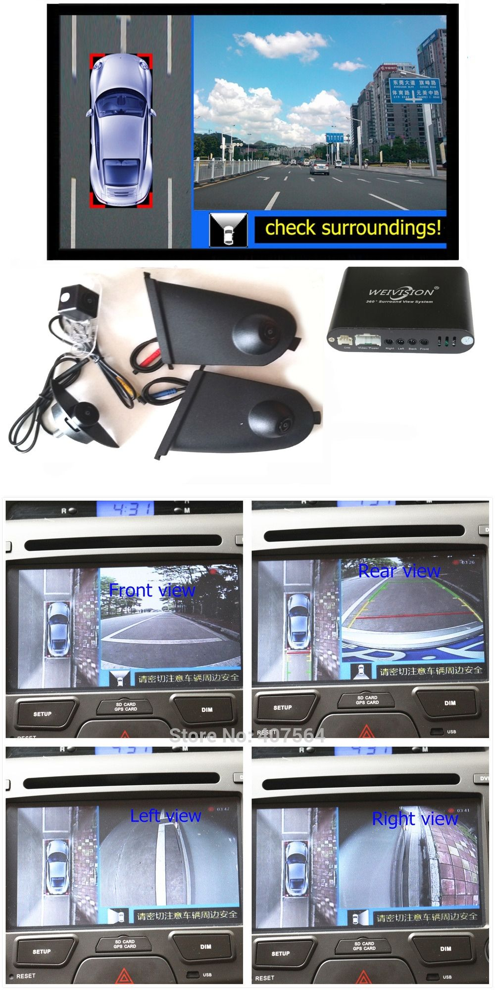 360 Degree bird View Car DVR Record with parking Monitor System Surround rear View Camera for Volvo XC60 C60 Mazda CX 5