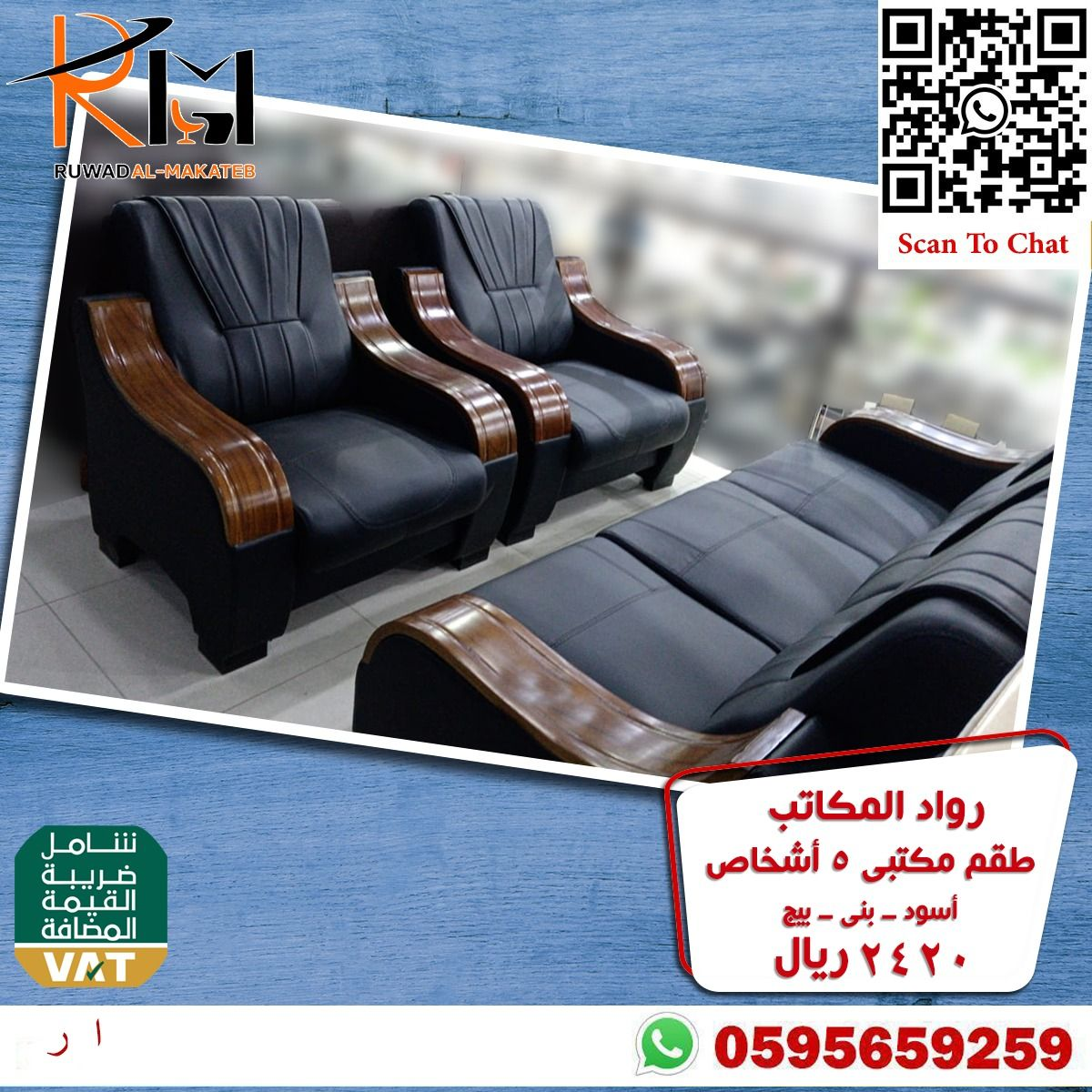 كنب مكتبي مودرن In 2021 Massage Chair Electric Massage Chair Home Decor