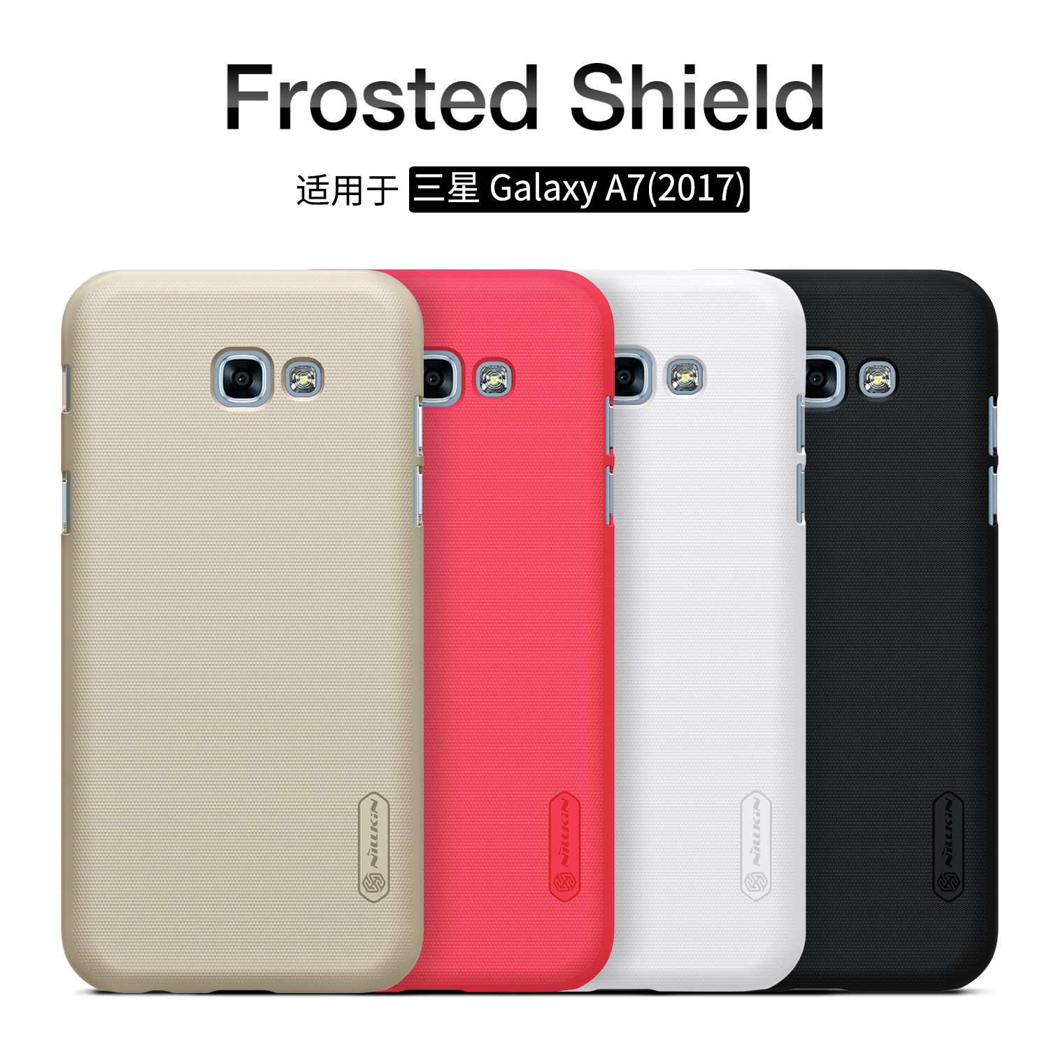 Nillkin Frosted Shield Phone Case For Samsung Galaxy A7 2017 A720F A7200 Back Cover for Samsung