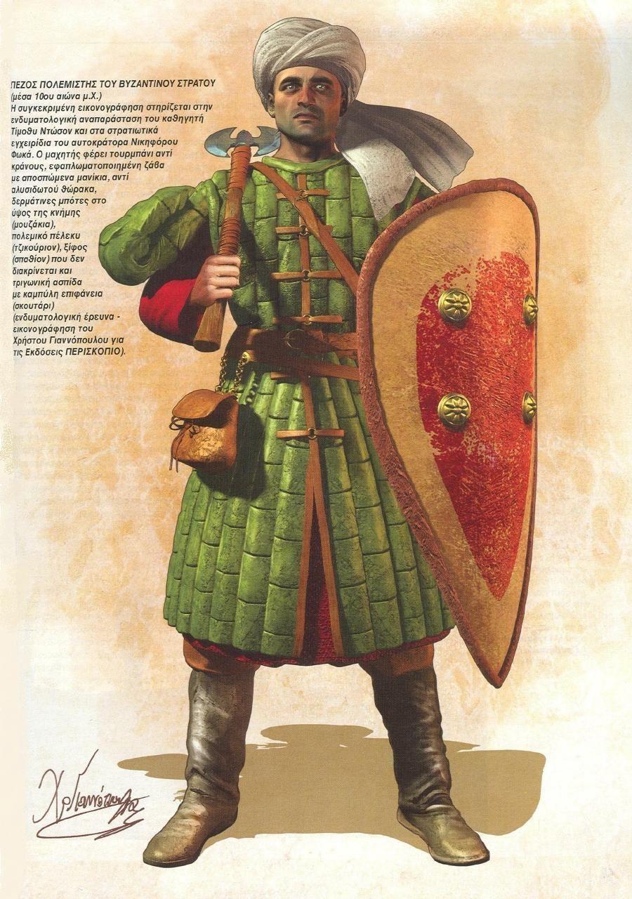 574d3cca83bf пехотинец 10 век   Armors   Pinterest   Waffen, Rüstung и Kriegerin
