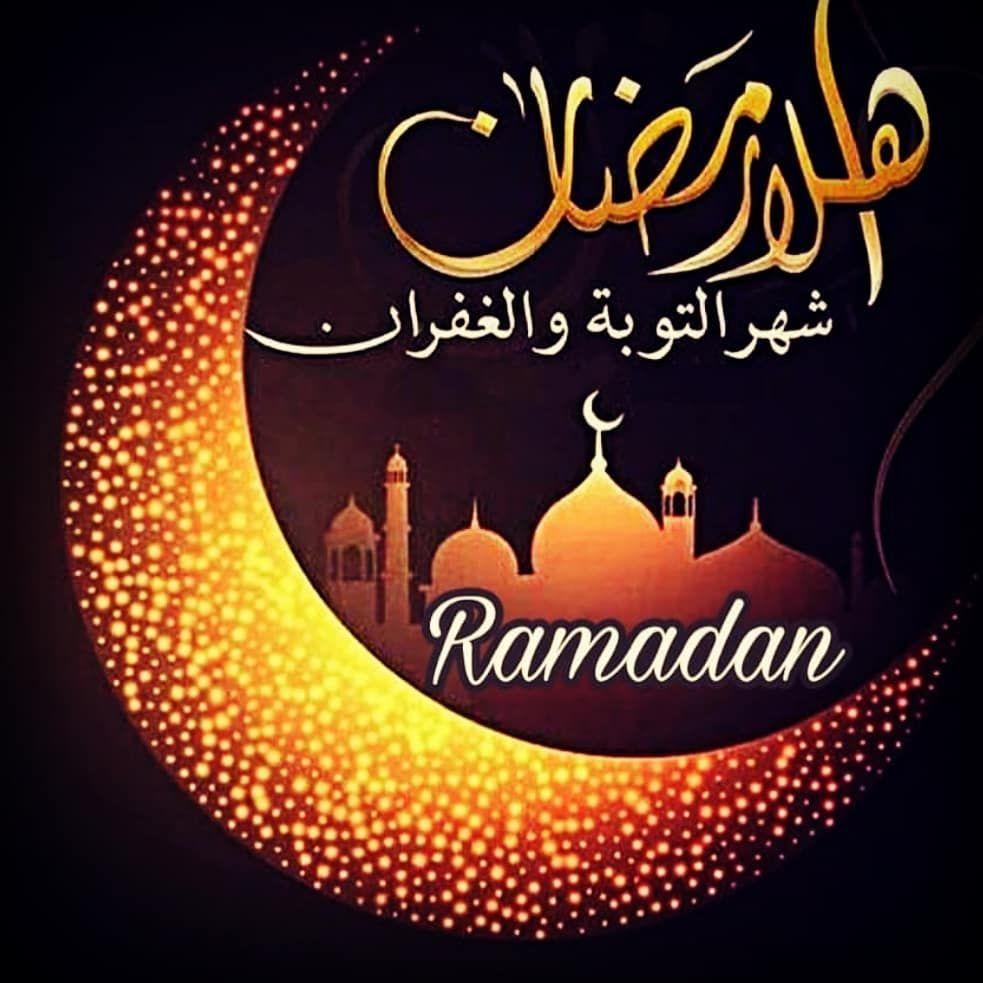 بنفسج Banafsaj Soap On Instagram رمضان كريم رمضان مبارك عليكم وعلى احبائكم تقبل الله منا ومنكم صالح الاعمال Ramadan Ramadan Mubarak Handmade Palestin I 2020