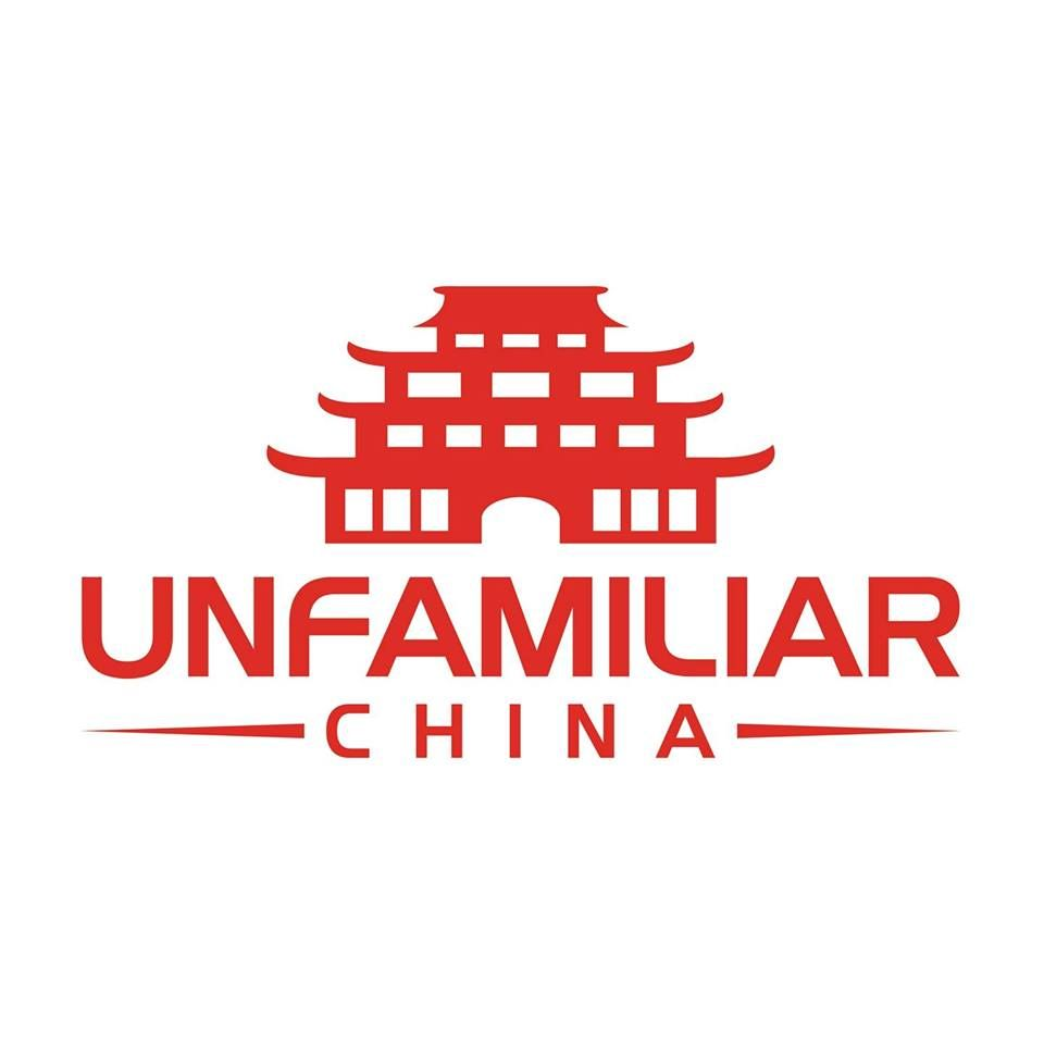 It Took Us A While To Find The Right Logo Unfamiliarchina Canada China Chinese Food Chinese Tea Information About China