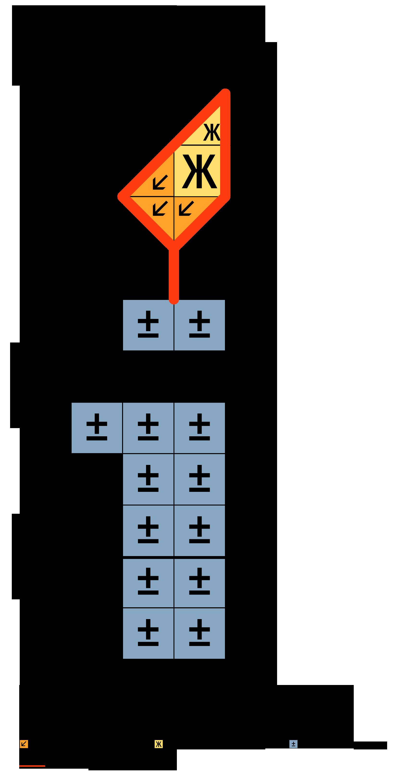 alfabeto candeline I