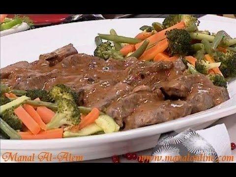 ستيك البقر مع صلصة المشروم مطبخ منال العالم Recipes Food Meat Dishes