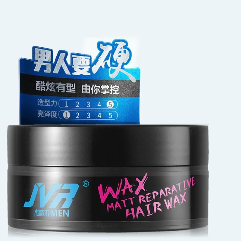 Pomade Male Hair Wax Fast Fixed Lasting Strong Styling Gel Cream