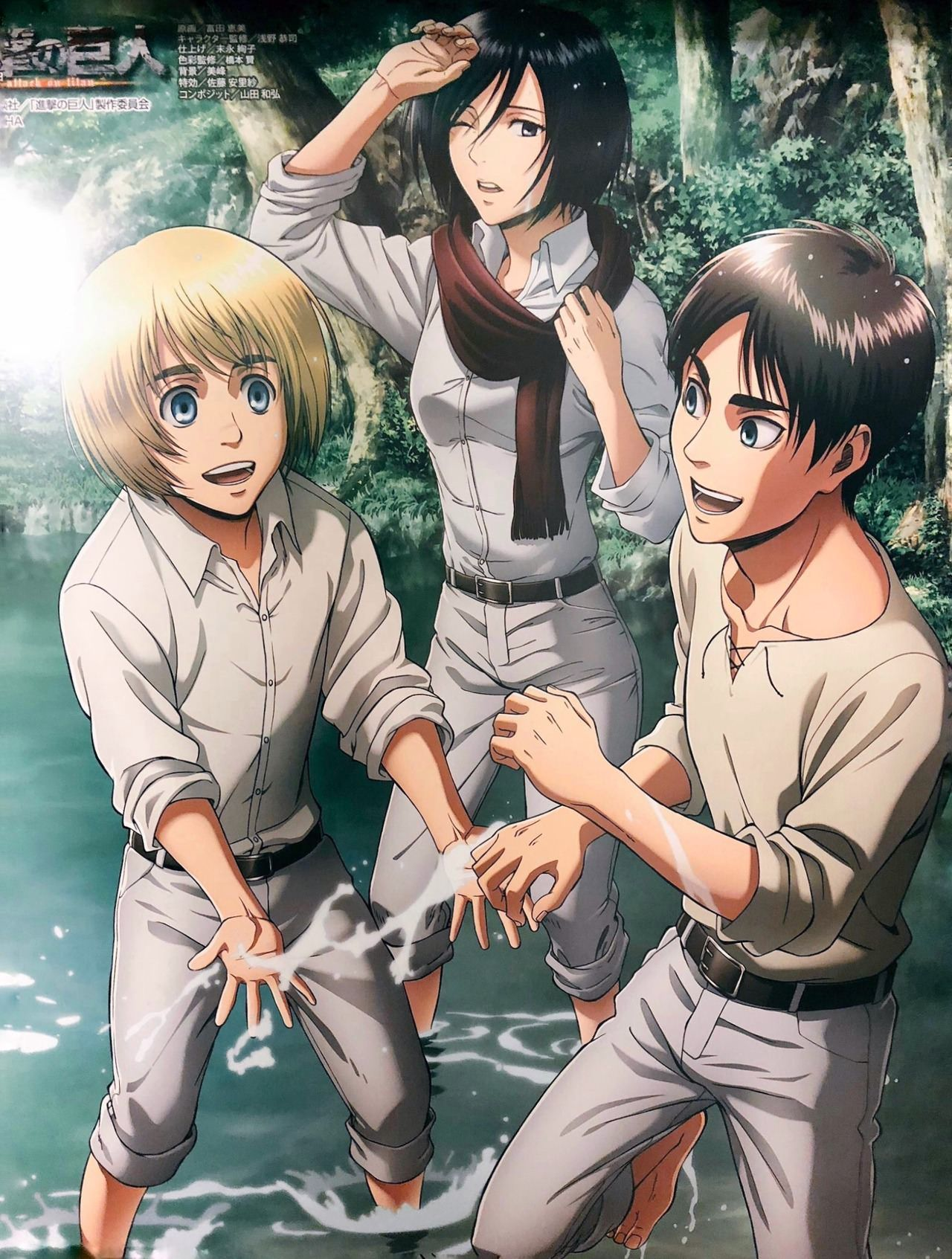 What Is This Official Image From It Looks Too Adorable Attack On Titan Anime Attack On Titan Fanart Attack On Titan Eren