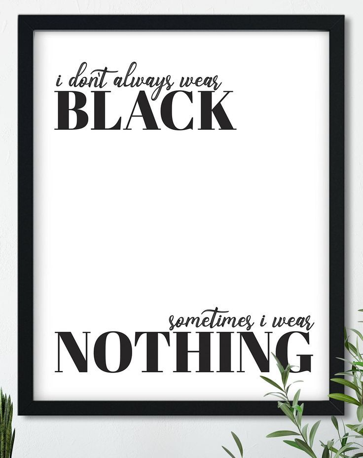Wall Decoration Quotes