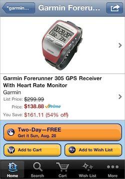 Amazon - iPhone App