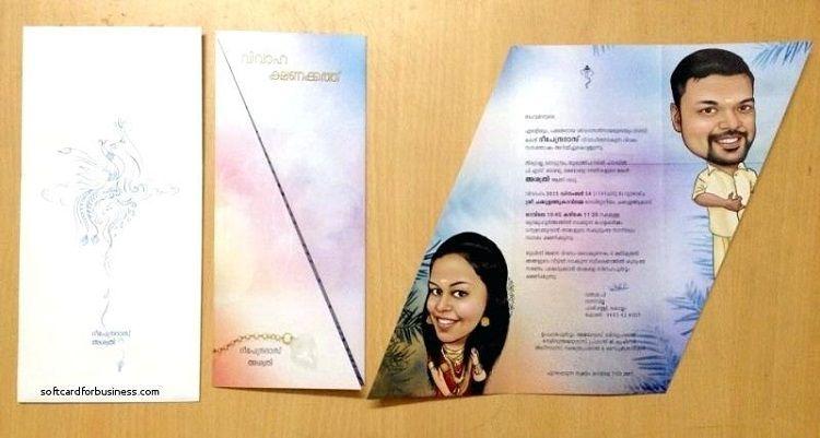 Wedding Invitation In Hindi Language: Wedding Reception Invitation Wording Malayalam